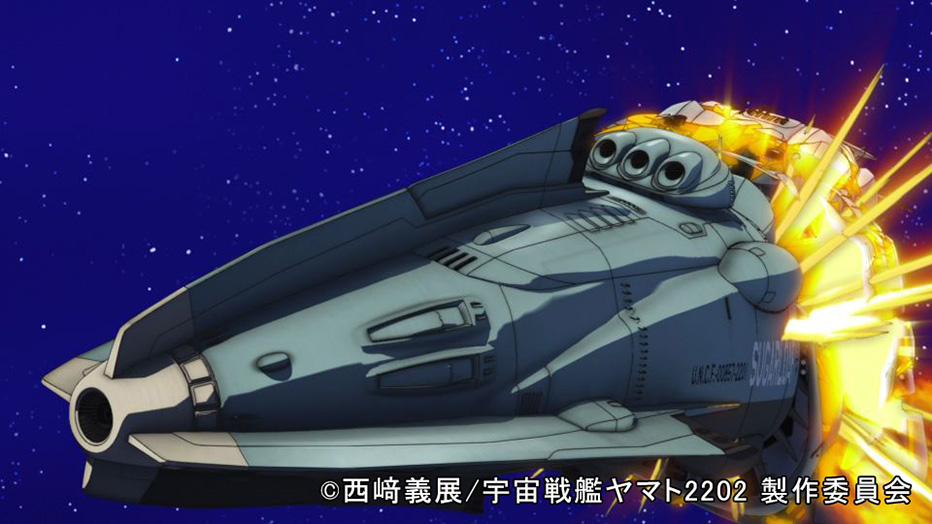 Star Blazers 2202: Lista Episodi Streaming e Download SUB ITA
